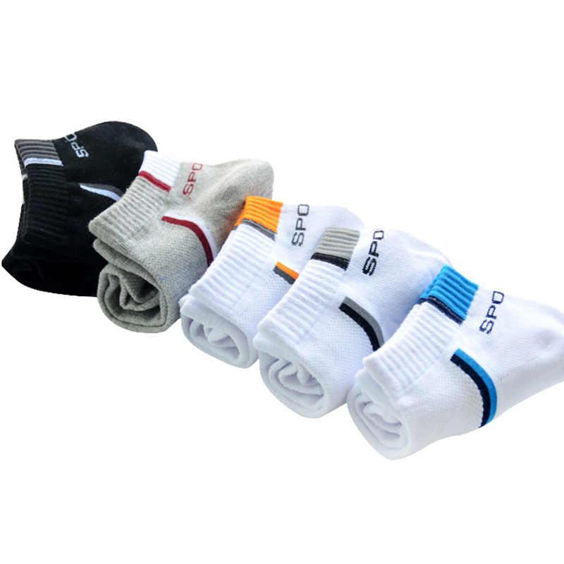 5 คู่/ล็อตผู้ชายถุงเท้ายืด Shaping วัยรุ่นสั้นถุงเท้าชุดสำหรับ All Season Non-SLIP ชายถุงเท้าร้านขายชุดชั้นใน