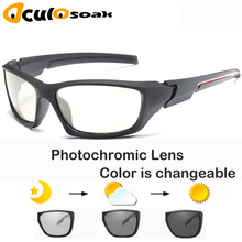 2019 Mens Outdoor Driving Fishing Sunglasses Transition Lens HD Polarized Photochromic