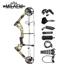 1Set Archery Compound Bow 15-70lbs IBO 320 FPS Magnesium Alloy Adjustable Draw Weight  Draw Length Shooting Accessories archery compound bow fully adjustable 40 70lbs 45 75lbs 55 85lbs dual cam compound bow ibo 350fps outdoor shooting accessories