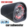 Support infrared remote control receiver 5 inch car subwoofer bass speaker tunnel 12V 24V 220V for TF USB flash disk remote
