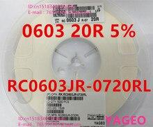 {5000 ШТ./диск} 0603 20R 5% SMD резистор RC0603JR-0720RL (0603 полной серии, не может найти обратитесь в службу поддержки клиентов)