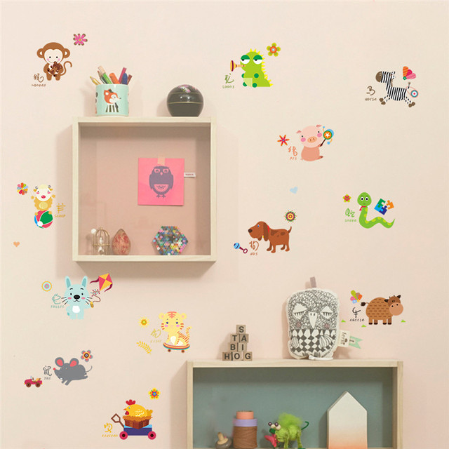 New Forest Zoo Jungle Wild Animals Wall Sticker living room ...