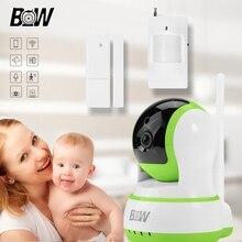 WiFi Cámara de Vigilancia Monitor de Bebé Cámara Inalámbrica IP P2P + sensor de La Puerta/Sensor de Movimiento Infrarrojo de Seguridad Sistema de Alarma BW13GR