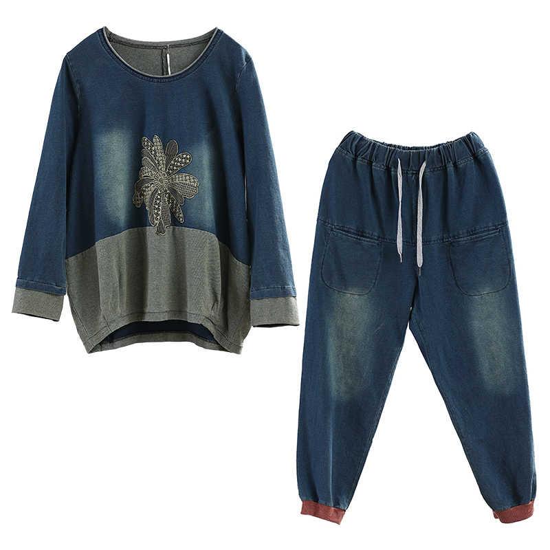 [Ewq] Baru Musim Semi 2020 Fashion Lengan Panjang Kerah Bulat Cetak T-shirt Pinggang Elastis Celana Panjang Penuh Longgar Denim set Wanita AA612