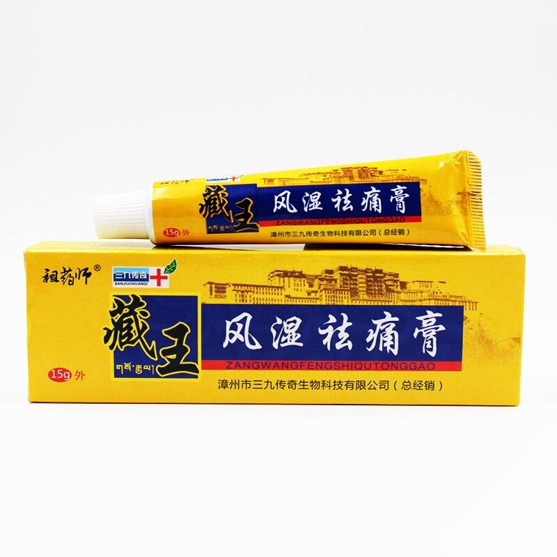 New 2019 Tibet Analgesic Cream Treat Rheumatoid Arthritis Joint Back Pain Relief Analgesic Balm Ointment Herbal Cream Plaster