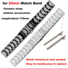 Купить с кэшбэком Ceramic Bracelet Watchband Men Women Smart Watch Pulsera Correa Band 20mm Wrist Strap Watchbands Metal Buckle Black WristStrap