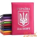 ZS Newest  Ukrainian passport case PU leather passport cover passport holder with logo passport wallet promotional
