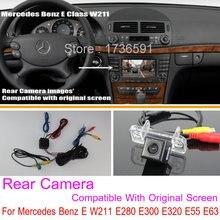 Для Mercedes-Benz E W211 E280 E300 E320 E55 E63/Автомобиль заднего Вида Резервного Копирования Камера Заднего Вида Комплектов/RCA & Оригинальный Экран совместимость