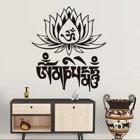 Yoga Mantra Om Mani Padme Hum Lotus Wall Sticker Home Decor Vinyl Art Decals Removable