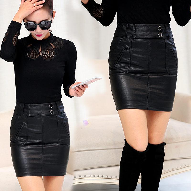Autumn and winter women slim hip font b women s b font leather font b skirt