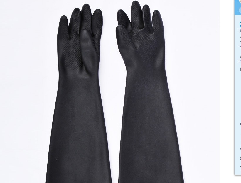 цены 60CM Black gloves latex working Midoni waterproof non-slip arbeitshandschuhe upset longer guantes latex