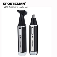 2 In 1 Nose Ears Hair Trimmer Machine Electric Shaver For Men Tool Adjustable Clipper Temp