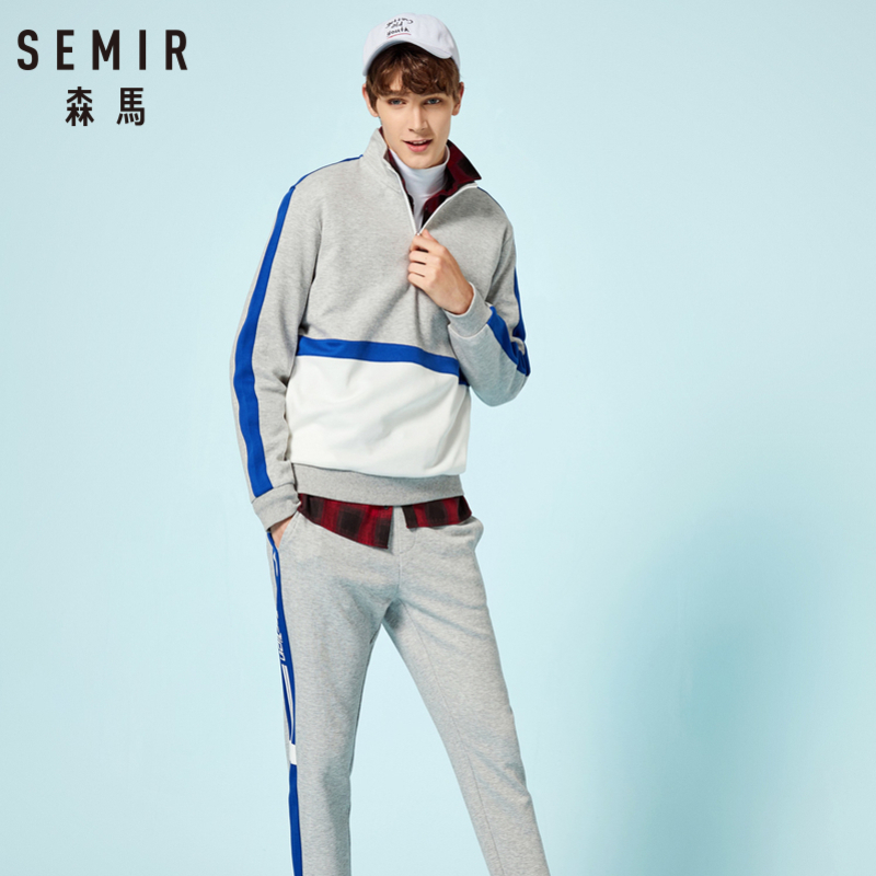SEMIR Men Side-Stripe Sweatshirt Set 2 Pcs Color Block Stand-up Collar Sweatshirt With Zip + Sweatpants Drawstring Waist Set