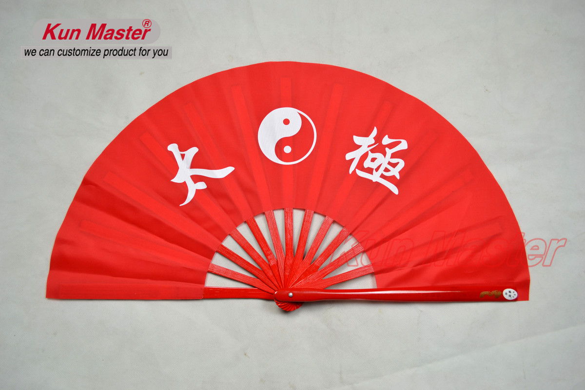 De bambú Kung Fu abanico de luchas de artes marciales práctica rendimiento Fan de Wu Shu Fan de diseño de tai chi (rojo) Trajes tradicionales chinos para hombres, Chaqueta de traje Tang Wu Shu Tai Chi Shaolin Kung Fu Wing Chun, camisa de manga larga, traje de ejercicios