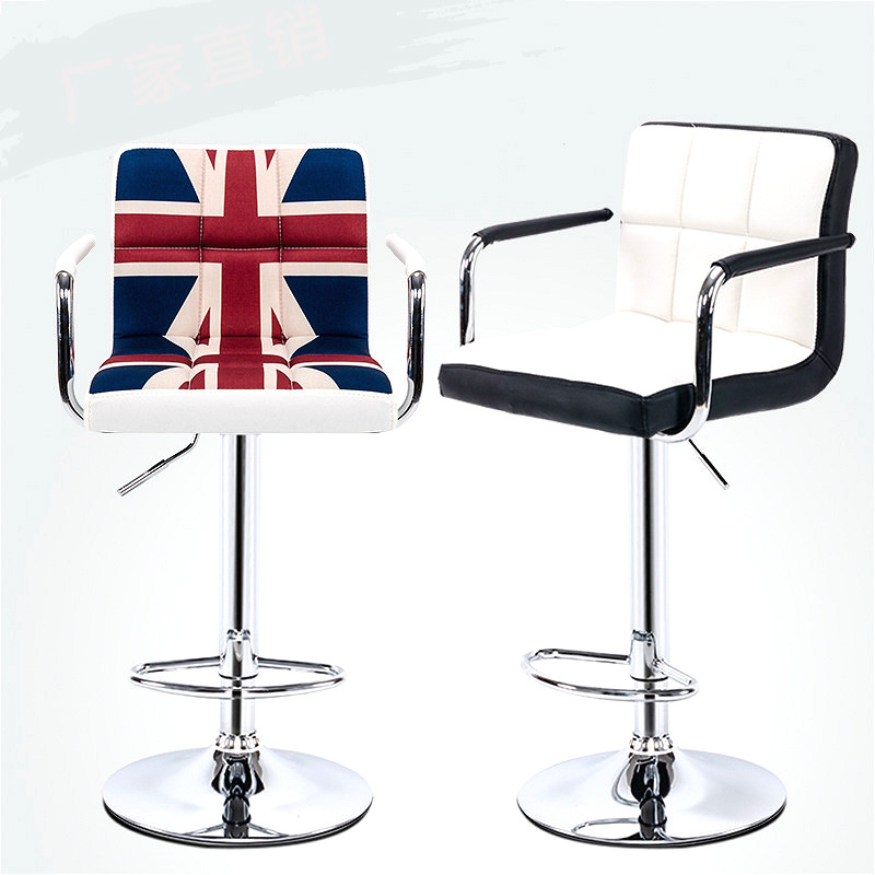 Swivel Lifting Bar Chair Rotating Adjule Height Stool