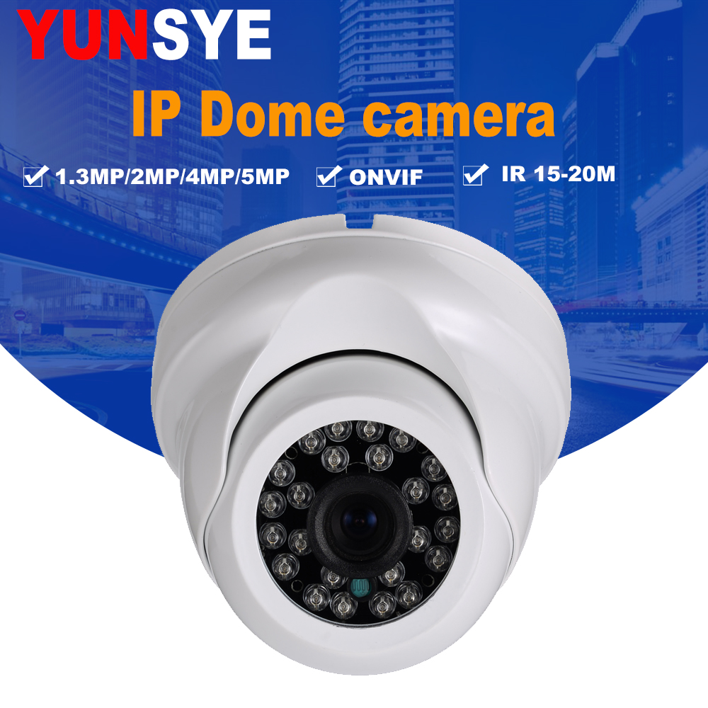 2018 new poe camera IP Dome Camera 1.3MP/2MP/4MP/5MP Security indoor ipcam Day/Night View Home CCTV ONVIF Surveillance Cameras sucam 2mp 4mp dome h265 ip cctv camera home indoor 20m night vision security p2p onvif surveillance cameras with 6 led lights