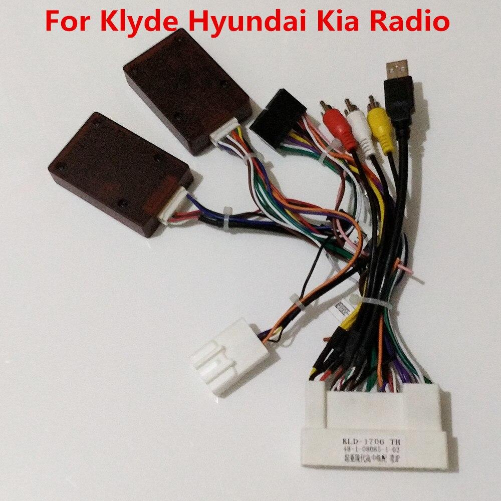 Мощность кабель с Canbus декодер для моего магазина klyde бренд Kia Hyundai автомобиля Радио Поддержка JBL Усилители домашние рулевое колесо управлени...