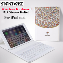For iPad mini Slim Tablet Leather Case Cover with Bluetooth KeyBoard 3D Relief Painting Protective Stand cases for iPad mini 2 3