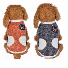 FX29 Cute Winter Pet Dog Cotton Coat Clothes Bear Costume Puppy Dog Cat Vest Parkas Jacket for Chihuahua Yorkies Pet supplies
