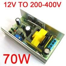 70W DC 12V 24V to  200 450V Adjustable High Voltage Boost Converter Step Up Converter FOR Glow tube capacitor charging new