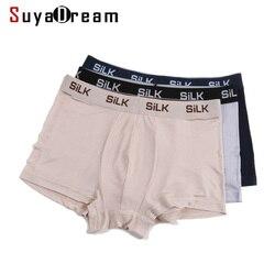 الرجال سراويل بوكسر 100% الحرير الطبيعي الرجال سراويل صحية الصلبة سراويل داخلية calcinha السراويل الملابس الداخلية calzoncellos