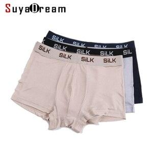 Image 1 - Suyadream men boxer shorts 100% natural de seda saudável calcinha sólida natural tecido roupa interior