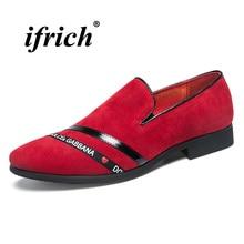 Top Quality Male Casual Shoes Comfortable Men Walking Footwear Fashion Men Loafer Footwear Black/Red Designer Sneakers For Men