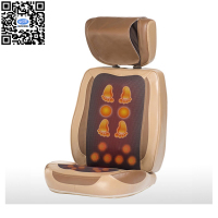 HFR 838 9I Health Forever Brand Infrared Shiatsu Lumbar Massager Electric Kneading Luxury Whole Body 3D