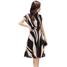 купить!  2019 Элегантное платье с принтом в полоску Женское О-Образным вырезом Туника с короткими рукавами