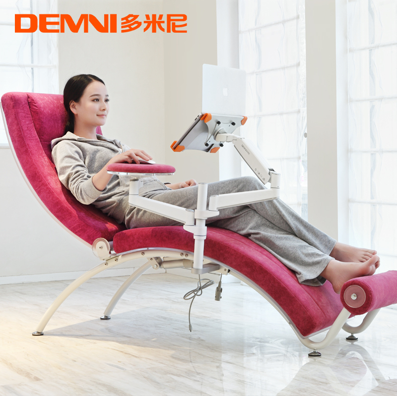 Domini Stylish Simplicity Reclining Chair Computer Chair