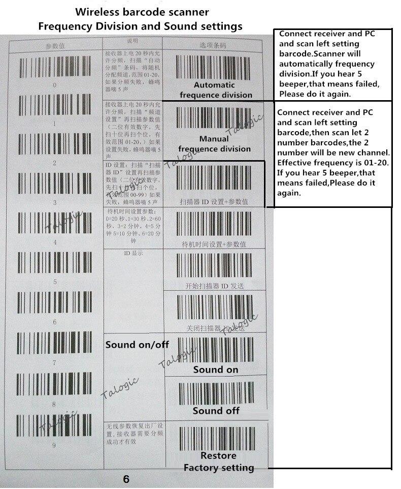 leitor código de barras com função de