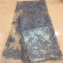 Hot Selling African Lace Fabric 3D Flowers Beaded Tulle Good Quality Nigerian HX1171-1