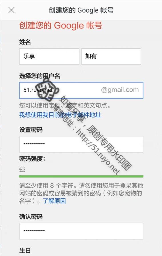 国内注册Gmail