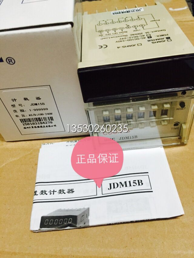 JDM15B  Photoelectric Switch e3x da21 s photoelectric switch