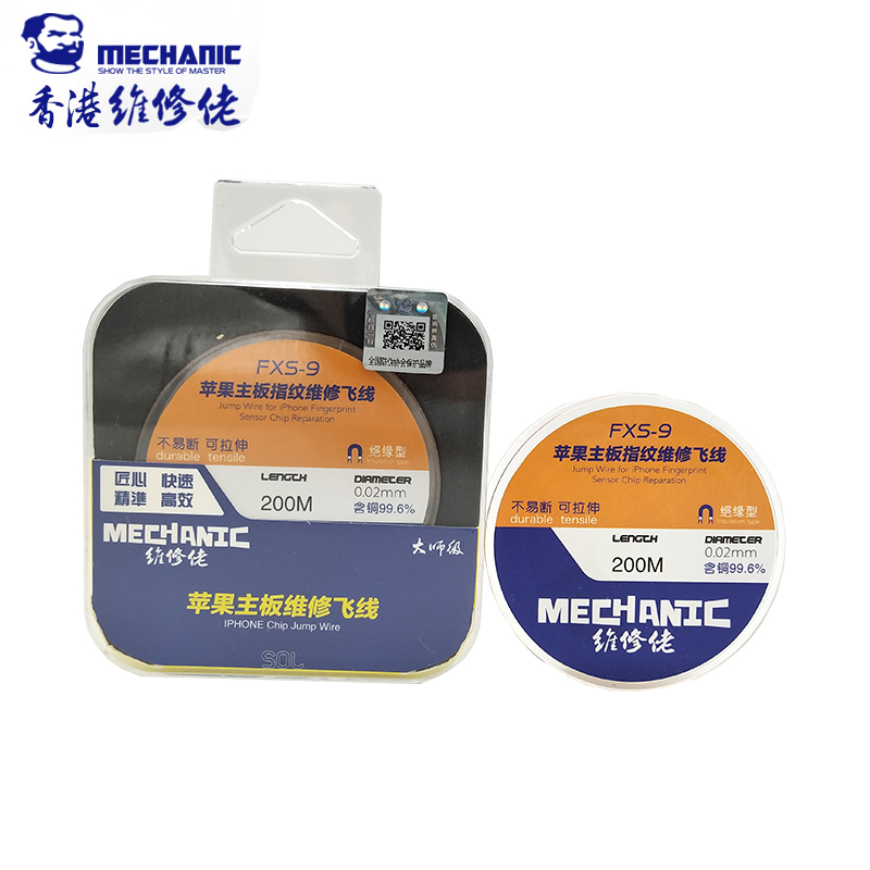 MECHANIC 200M/500M 0.02mm Copper 99.6% Insulated Fly Line Jump Wire For IPhone Motherboard Fingerprint Sensor Chip Reparation