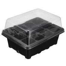Черный 12 ячеек лоток для размножения семян растений, клонирование, вставка, клонирование, коробка для размножения, комплект, высококачественный пластик, нетоксичный