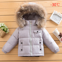 2017 2 7Y Fashion Baby Russian Winter 100 Racoon Fur Duck Down Jacket For Girls Outerwear