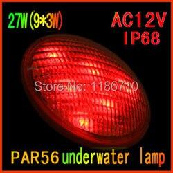 12 V LED podwodne światła do basenu 27 W (9*3 W) jeden kolor PAR56 lampa basenowa LED oświetlenie zewnętrzne staw światła darmowa wysyłka w Lampy podwodne LED od Lampy i oświetlenie na