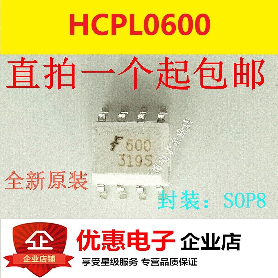 Price HCPL0600R2