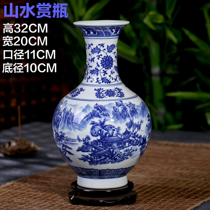 6 Styles Antique Chinese Blue And White Ceramic Porcelain Vase With