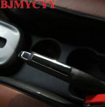 BJMYCYY Car hand brake stainless steel sequins for Chevrolet Trax 2014