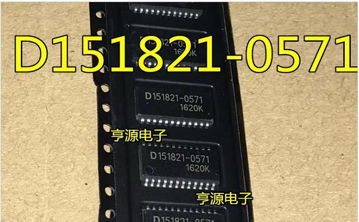 10pcs/lot D151821-0571 10pcs lot m12l64164a 7tg2y m12l64164a 7t