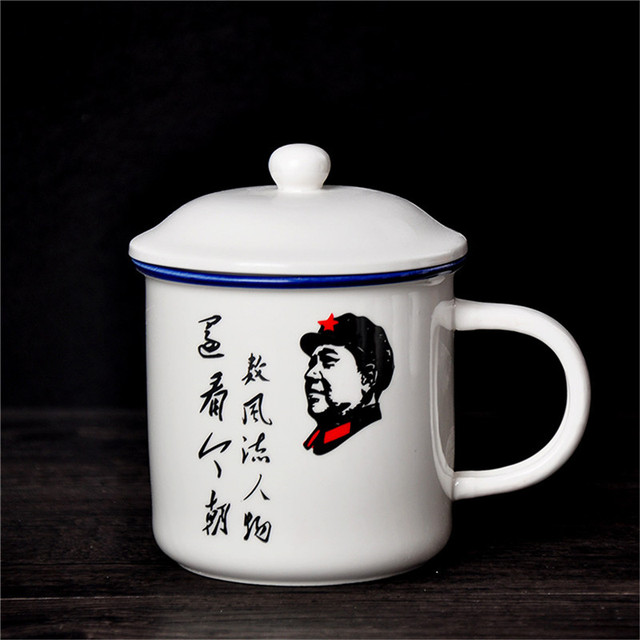turkish tea cups enamel cup ceramic classic nostalgic mao tse tung