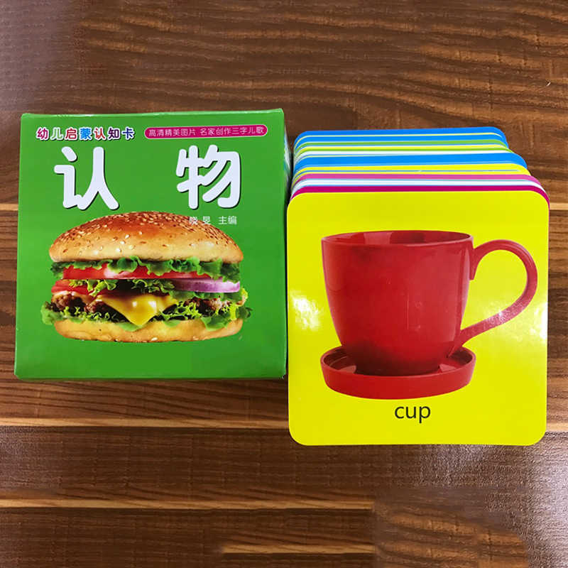 44Pcs Daily Life English Chinese Word Cards Games Flash Card Vocabulary Picture Match Game Early Education Game Children Toys