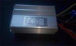 450w dc24v 9 mofset brushless controller bldc motor controller.jpg 250x250