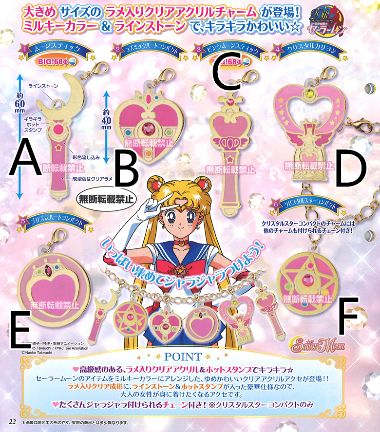New Sailor Moon Stained Charm Lobster Clasp 2 Gashapon Set of 6 Japan Anime Pretty Guardian 100% Original sailor moon stained crystal light gashapon set of 4 japan anime mascot 100% original
