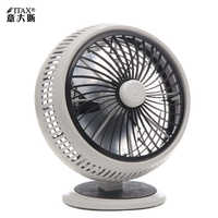 Mute Slient Electric Minin Fan Student Dormitory Household Energy-saving Desk Clamp Fan Fashionable Natural wind 220V ITAS6625A
