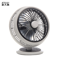 Mute Slient Electric Minin Fan Student Dormitory Household Energy saving Desk Clamp Fashionable Natural wind 220V ITAS6625A