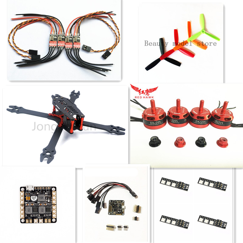 DIY F2 mito 210 pure carbon frame kit for FPV mini drone DX2205 2300KV + BL20A ESC OPTO + NAZE32 + 5045 propeller diy fpv mini drone qav180 zmr180 cross race quadcopter pure carbon frame kit naze32 10dof 1306 3100kv motor bl 6a esc opto