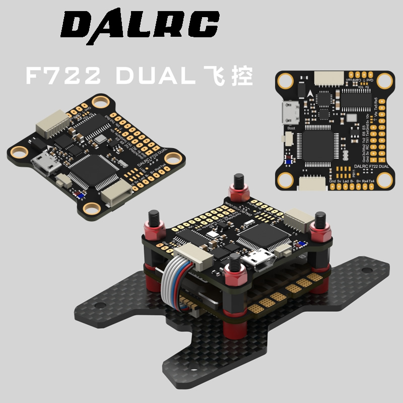 DALRC F722 DUAL STM32F722RGT6 Flight Controller Built in OSD BEC 5V 12A F7 Flight Control MCU6000